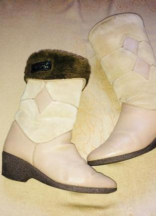 Сапоги зимние оч.теплые из натур.кожи 25,7 см