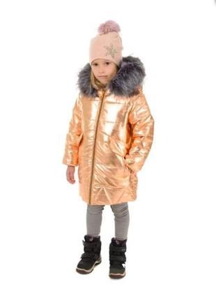 зимние куртки для подростков подростковые 2019 купить недорого