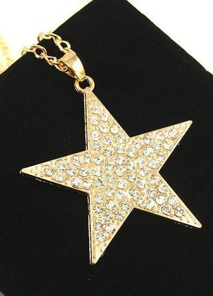 Подвеска звезда золотистая