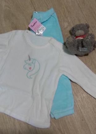 Пижама, домашний костюм от impidimpi.2