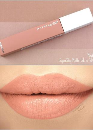 Помада maybelline superstay matte ink liquid lipstick