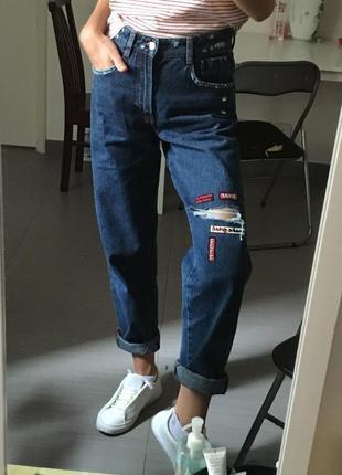 Крутые качественные джинсы бойфренду zara