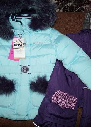 Зимний комплект kiko 4946 кико