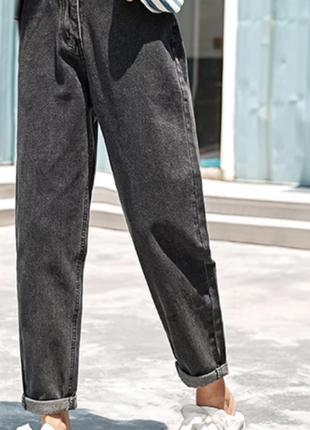 Темно серые джинсы мом mom джинсы бойфренд