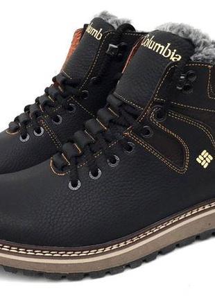 Легкие зимние сапоги ботинки шкіряні зимові чоботи черевики кожа прошиты проклеены р.40-44