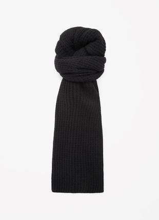 Шерстяной шарф палантин cos 100% шерсть