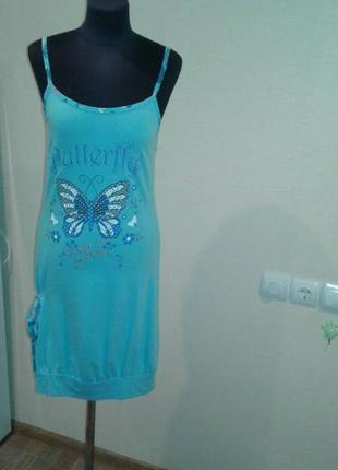 Домашнее платье голубое с бабочкой турция nicoletta