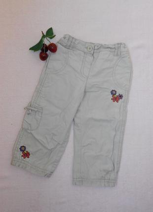 Демисезонные брюки 12-18мес