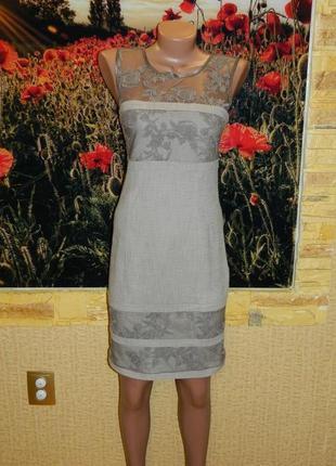 Платье нарядное бежево-серое с кружевным верхом rinascimento размер 42-44.