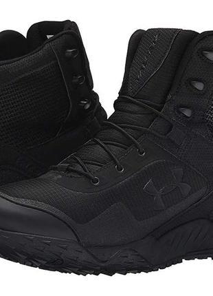 Демисезонные ботинки under armour
