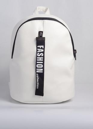 3bb5b7fe8573 Женские мини рюкзаки Sambag 2019 - купить недорого вещи в интернет ...