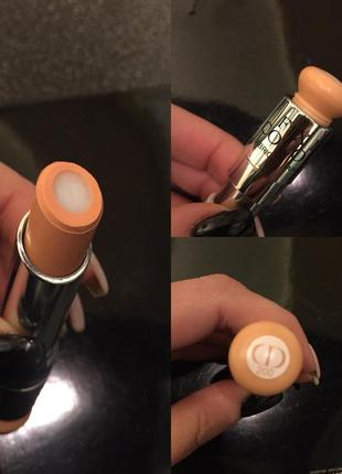Christian dior fix it colour корректор для лица, глаз и губ