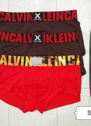 Подарочный набор мужских боксеров сalvin klein x (size m)