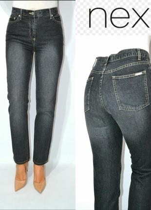 Джинсы момы высокая посадка  мом mom jeans next.