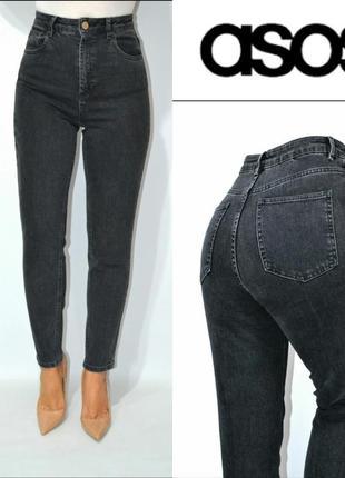 Джинсы момы бойфренды высокая посадка mom мом jeans asos.
