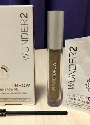 Средство для коррекции бровей wunder2 wunderbrow,  brunette