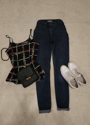 Джеггинсы джинсы на высокой талии zara