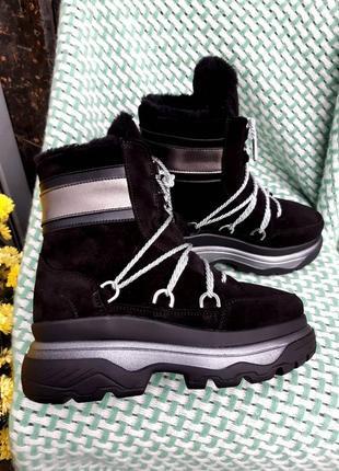 Ботинки зимние натуральный замш (есть наложка)