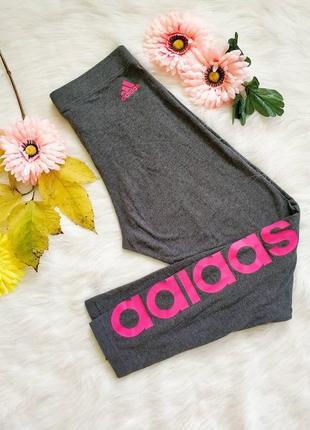 Коттоновие лоссини adidas оригинал
