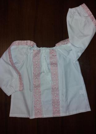 Вышиванка  блуза  5 лет
