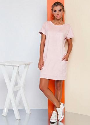 Платье замшевое от grand ua, розовое