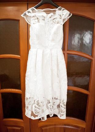 Свадебное платье миди с пайетками (белое\ не венчанное)