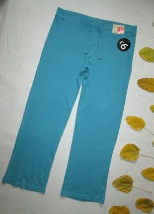 Трикотажные спортивные стрейчевые  брюки большого размера 100% коттон высокая посадка  tu
