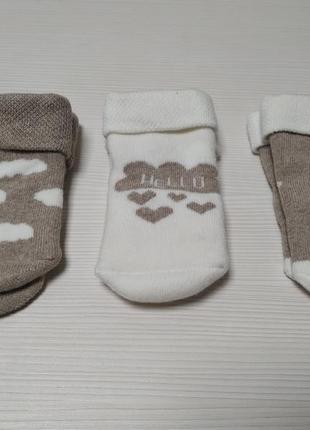 Махровые носки lupilu pure collection германия