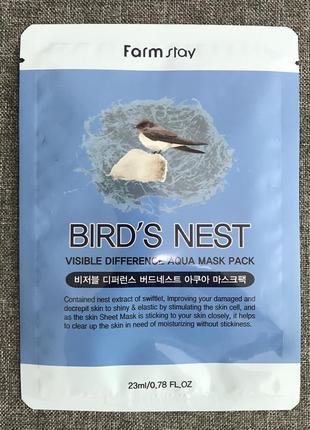 Тканевая маска с экстрактом ласточкиного гнезда visible diference bird`s nest aqua mask