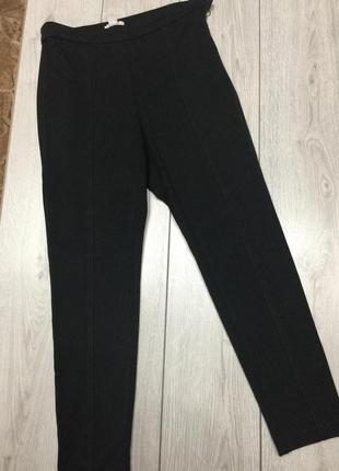 Стрейчевые зауженные брюки