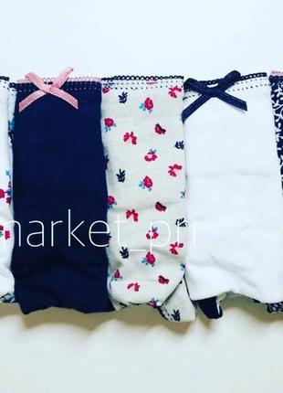 Женское белье слип примарк primark