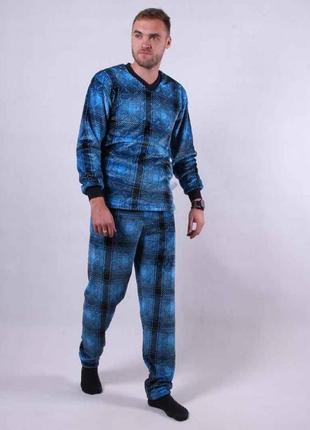 Пижама мужская махровая, очень теплая.