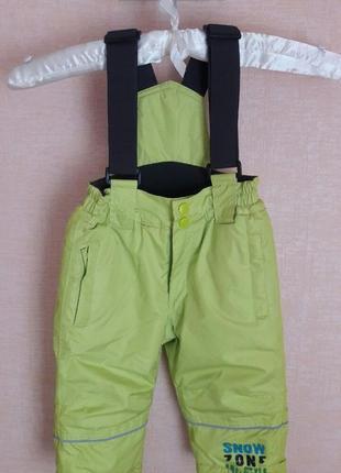 Зимние лыжные штаны