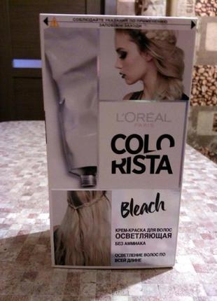 Крем-краска для волос осветляющая l'oreal