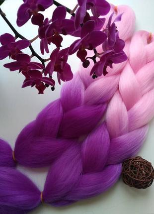 Канекалон коса омбре фиолет цветные пряди конекалон каникалон волос на заколках + опт
