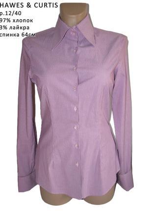 Рубашка блуза под запонки hawes & curtis р.м  великобритания