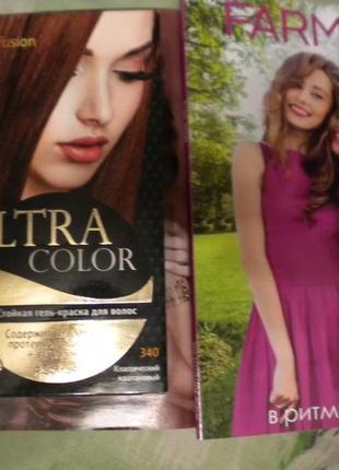 Гель-краска для волос ultra color от farmasi 340 классический каштановый
