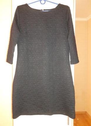 Маленькое черное платье!!!