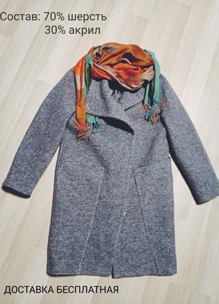 Пальто доставка бесплатная!!!
