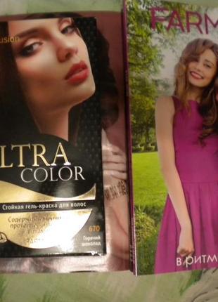 Гель-краска для волос ultra color от farmasi 670 горячий шоколад