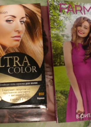 Гель-краска для волос ultra color от farmasi 850 корица