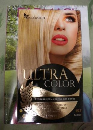 Гель-краска для волос ultra color от farmasi 023 бейлис