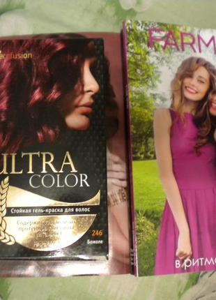 Гель-краска для волос ultra color от farmasi 246 божоле