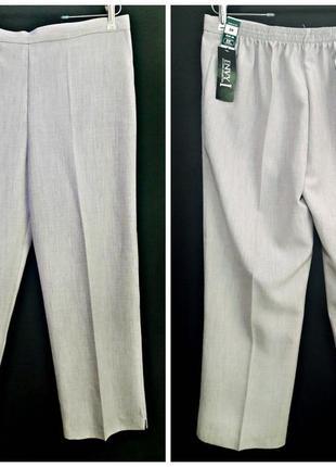 Укороченные бежевые брюки р.18-20