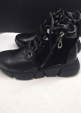 Зимние ботинки спорт 36-41 рр