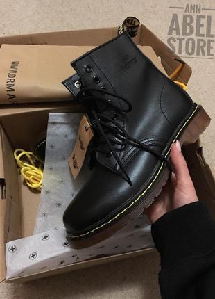 Ботинки dr martens 1460 black smooth кожаные на шнуровке 36-44 размер