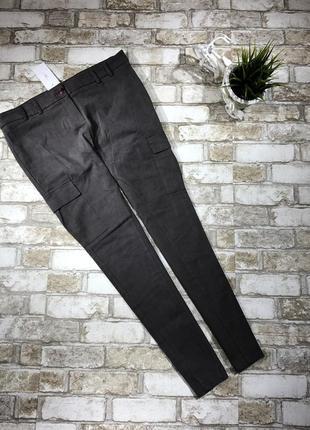 Тёплые комфортные зауженные брюки, штаны скинни стильные