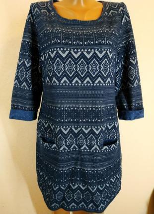 Теплое платье- туника