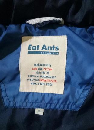 Жилетка теплая eat ants by sanetta, на мальчика, 923