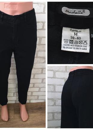 Чёрные джинсы на высокой посадке талии мом mom